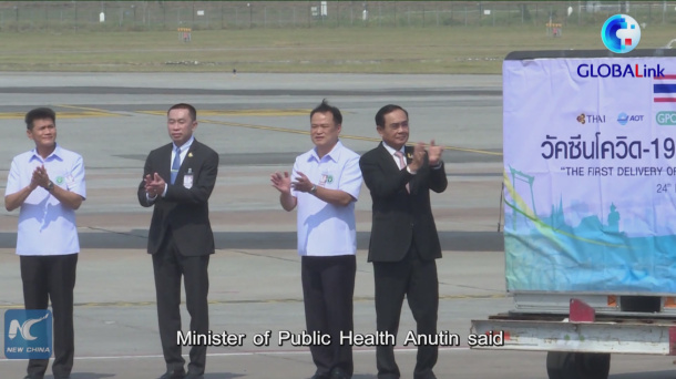 GLOBALink | Thailand receives first batch of Chinese COVID-19 vaccines