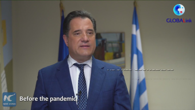 GLOBALink | Greece eager to continue Sino-Greek cooperation in post-pandemic era: minister