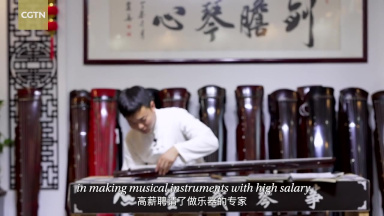 A path to wealth: Turn Paulownia trees into musical instruments in central China
